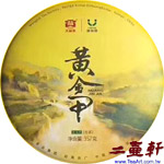 1801 黃金甲,大益勐海茶廠1801 黃金甲普洱茶生茶