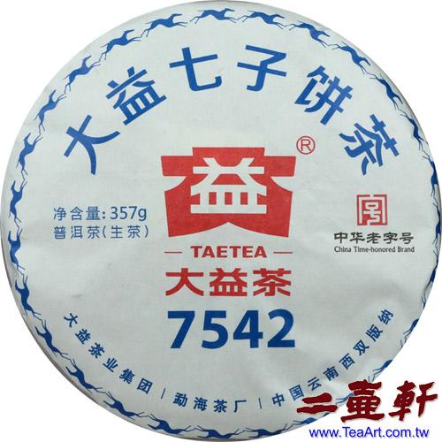 1801 7542普洱茶,大益勐海茶廠7542普洱茶生茶