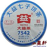 1901 7542 大益勐海茶廠第一名7542普洱茶 生茶