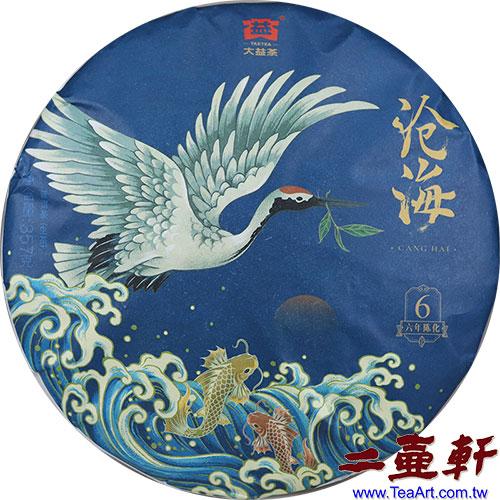 1901 滄海普洱茶單片禮盒裝大益�蠔�茶廠生茶6年陳