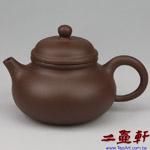 紫砂容天壺,80年代宜興老一廠紫砂壺,早期老壺