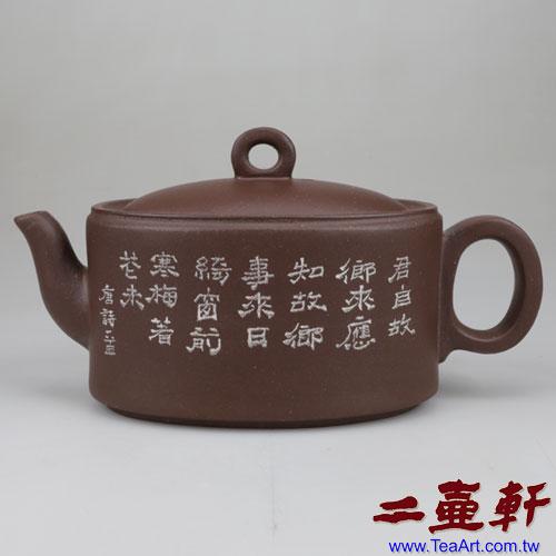 紫砂橢圓壺唐詩,早期中國宜興一廠原礦紫砂壺名家壺