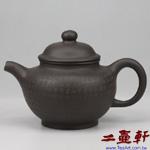 黑泥掇球刻心經,中國宜興一廠紫砂壺,早期壺
