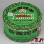 1992年雲南省下關茶廠出品商檢標綠盒甲級中茶沱茶100克